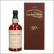 Balvenie 30 Años - La Bodega Roja. Bebidas Premium al mejor precio.