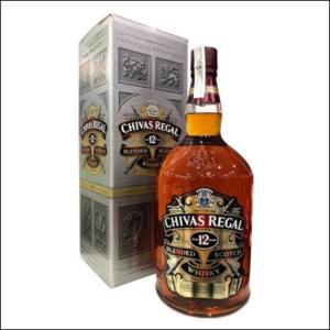 Chivas Regal 12 Años - La Bodega Roja. Bebidas Premium