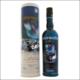 Glen Scotia 18 años - La Bodega Roja. Bebidas Premium al mejor precio.