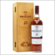 The Macallan 25 Años Sherry Oak - La Bodega Roja. Bebidas Premium