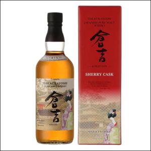 Kurayoshi Sherry Cask Matsui - La Bodega Roja. Bebidas Premium