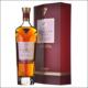 Macallan Rare Cask Red - La Bodega Roja. Bebidas Premium.