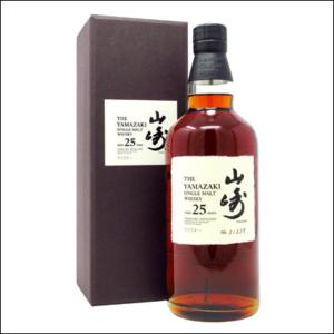 Yamazaki 25 Años - La Bodega Roja. Bebidas Premium