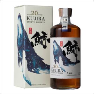 Kujira 20 Años - La Bodega Roja. Bebidas Premium.