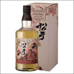 Whisky Matsui Sakura Cask - La Bodega Roja Bebidas Premium